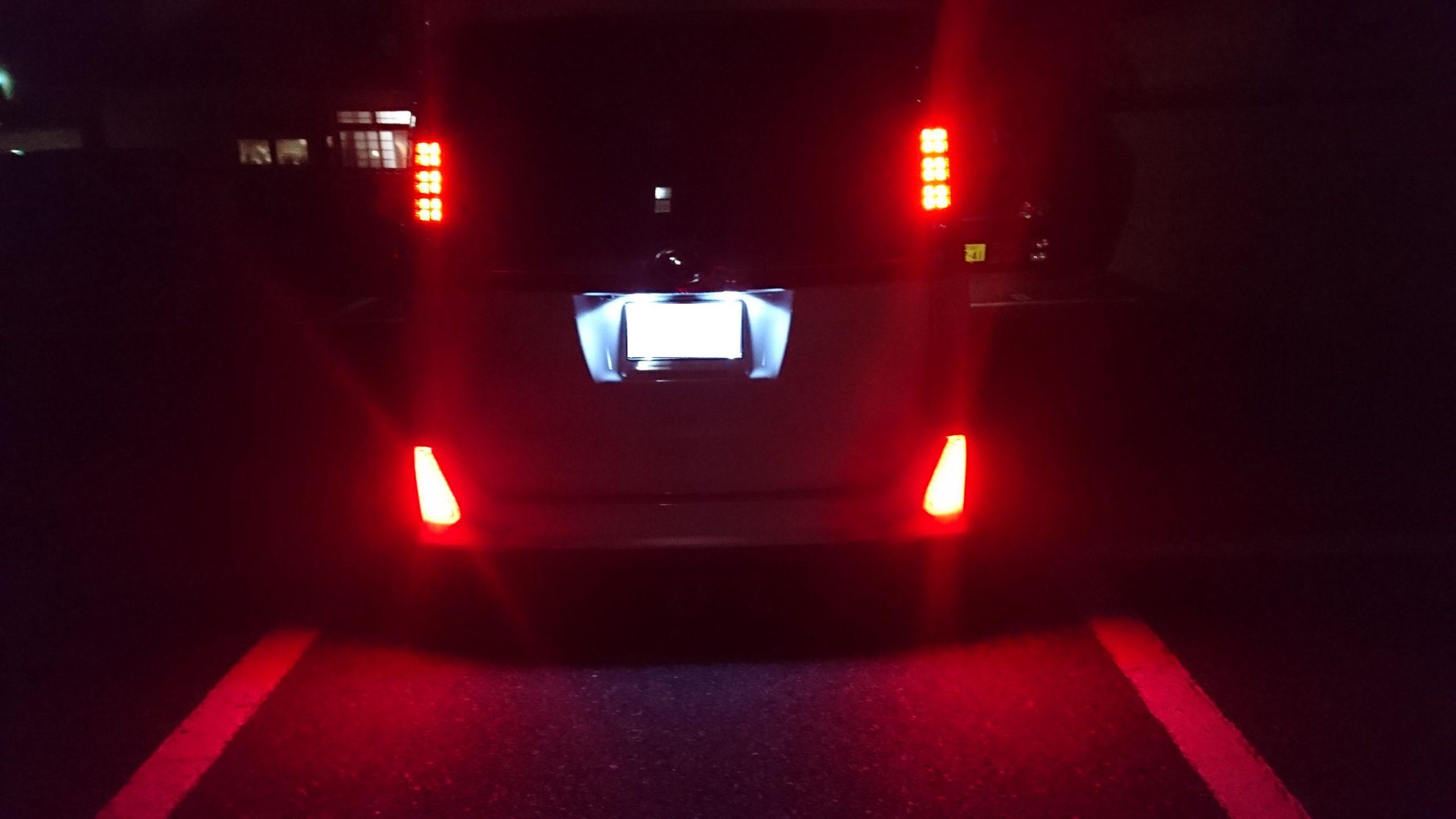LEDリフレクターは車検に通るのか?取り付け感想