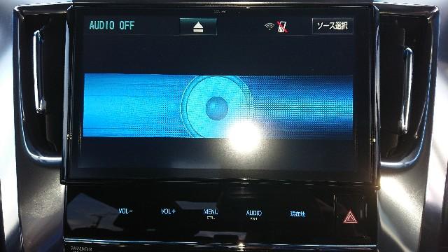 アルファード、ヴェルファイア専用トヨタ純正10インチナビ(NSZN-Z66T)の機能と感想