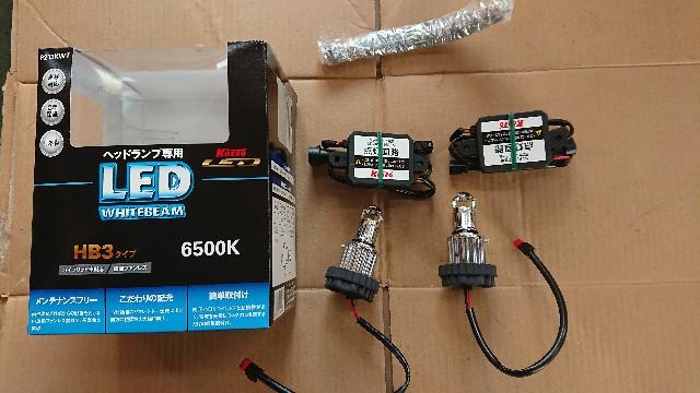 小糸製LEDバルブ、ホワイトビーム(HB3)を評価します!!