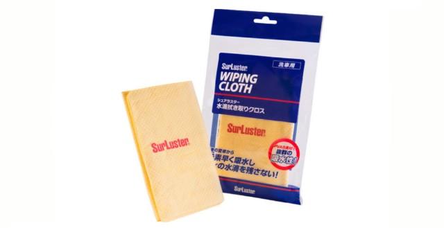 洗車用タオル「水滴拭き取りタオル(S−42)」の評価!感想!