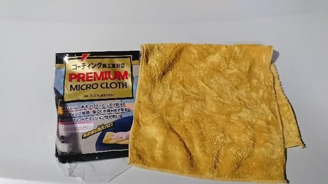 洗車用タオル「プレミアム吸水クロス(ソフト99)」の評価、感想!