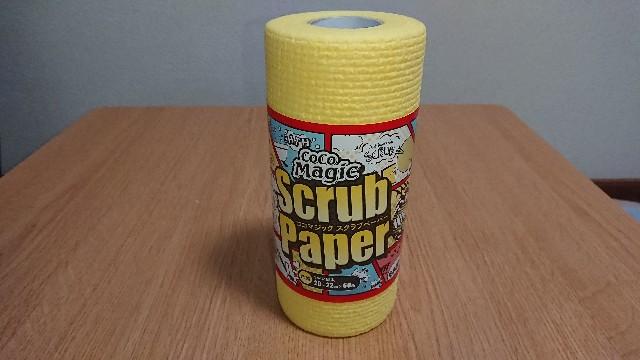 洗浄力は強いペーパータオル!ココマジック スクラブペーパー