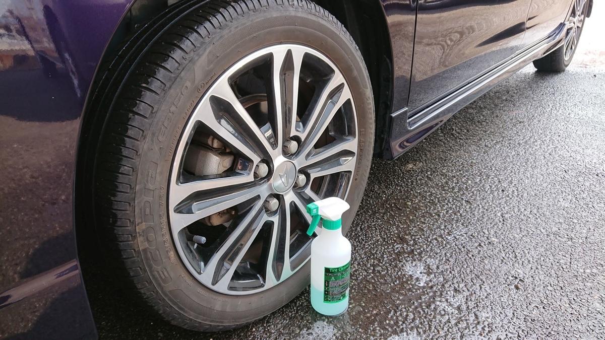 タイヤも綺麗に!タオル専用のクリーナー「Tire Cleaner」の感想!