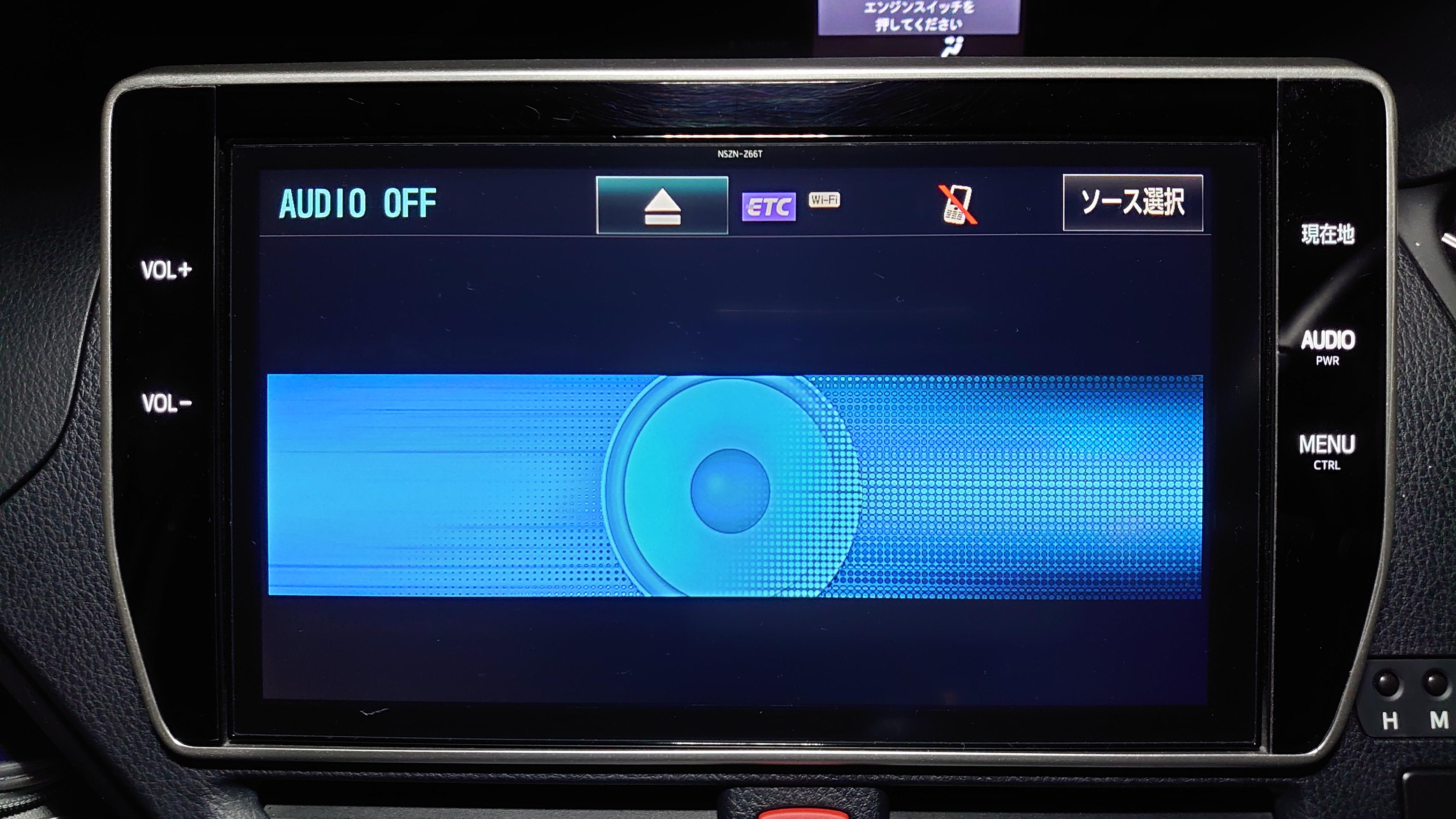 【最新】PCを使ってトヨタ純正T-コネクトナビの地図を更新する方法を紹介!