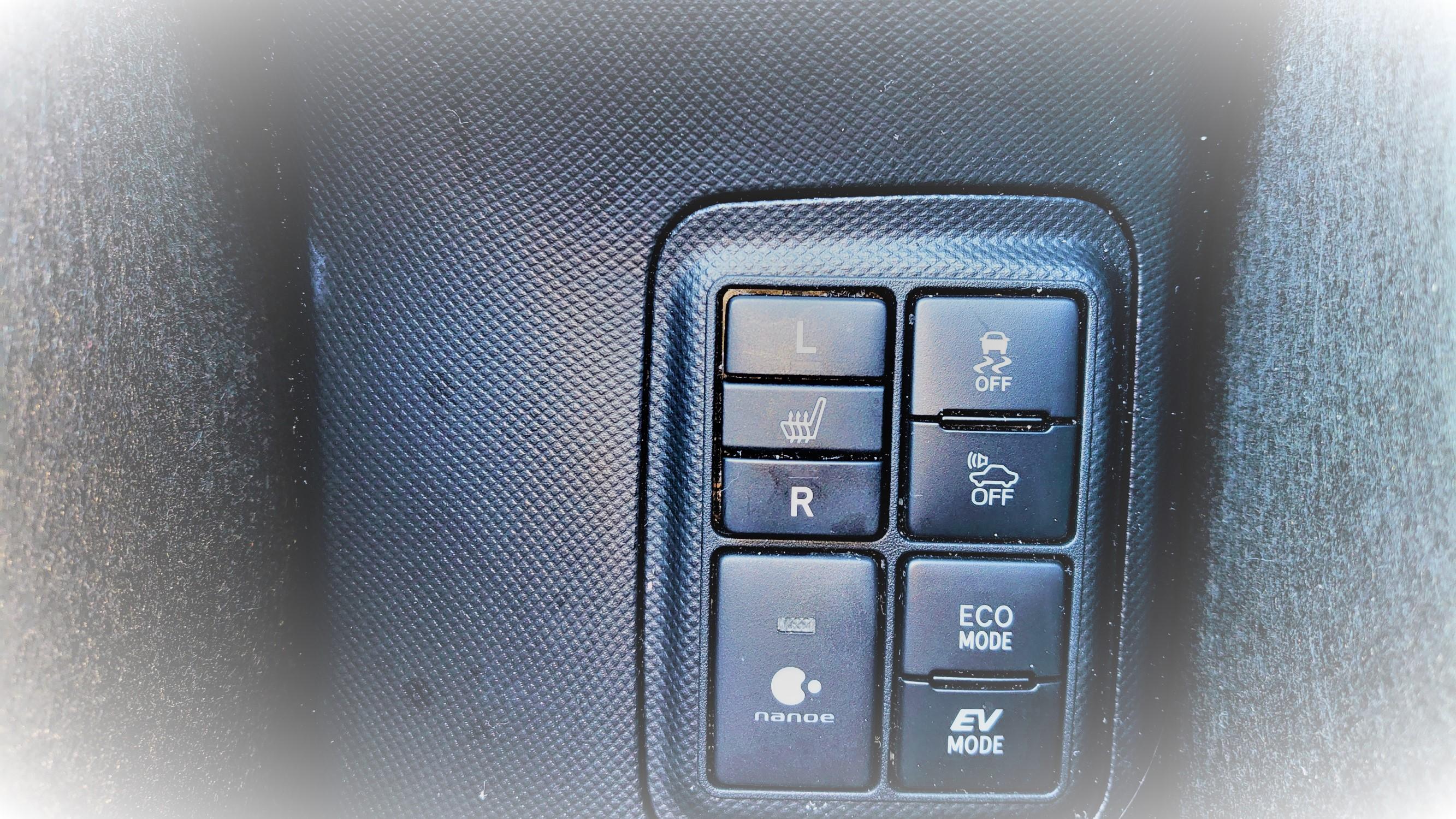 【車の豆知識】シートヒーターとは?あまり知られていないハイブリッドカーにシートヒーターが標準装備されている理由!
