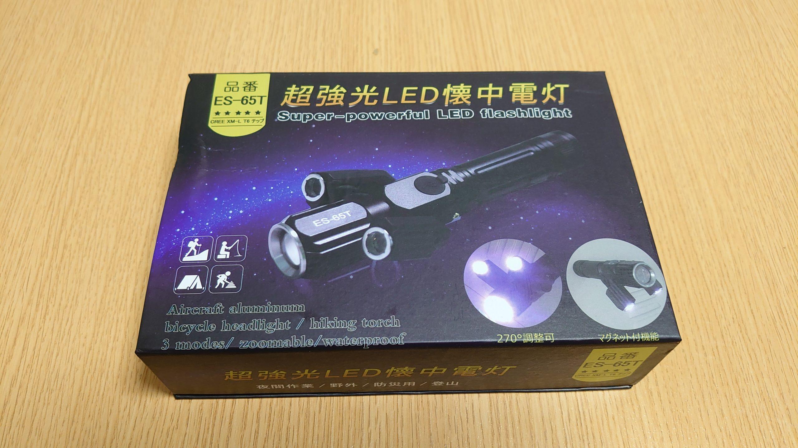 LED照明を販売しているGOODGOODSの特殊な形状の充電式3連ハンディーライトを買ってみた!