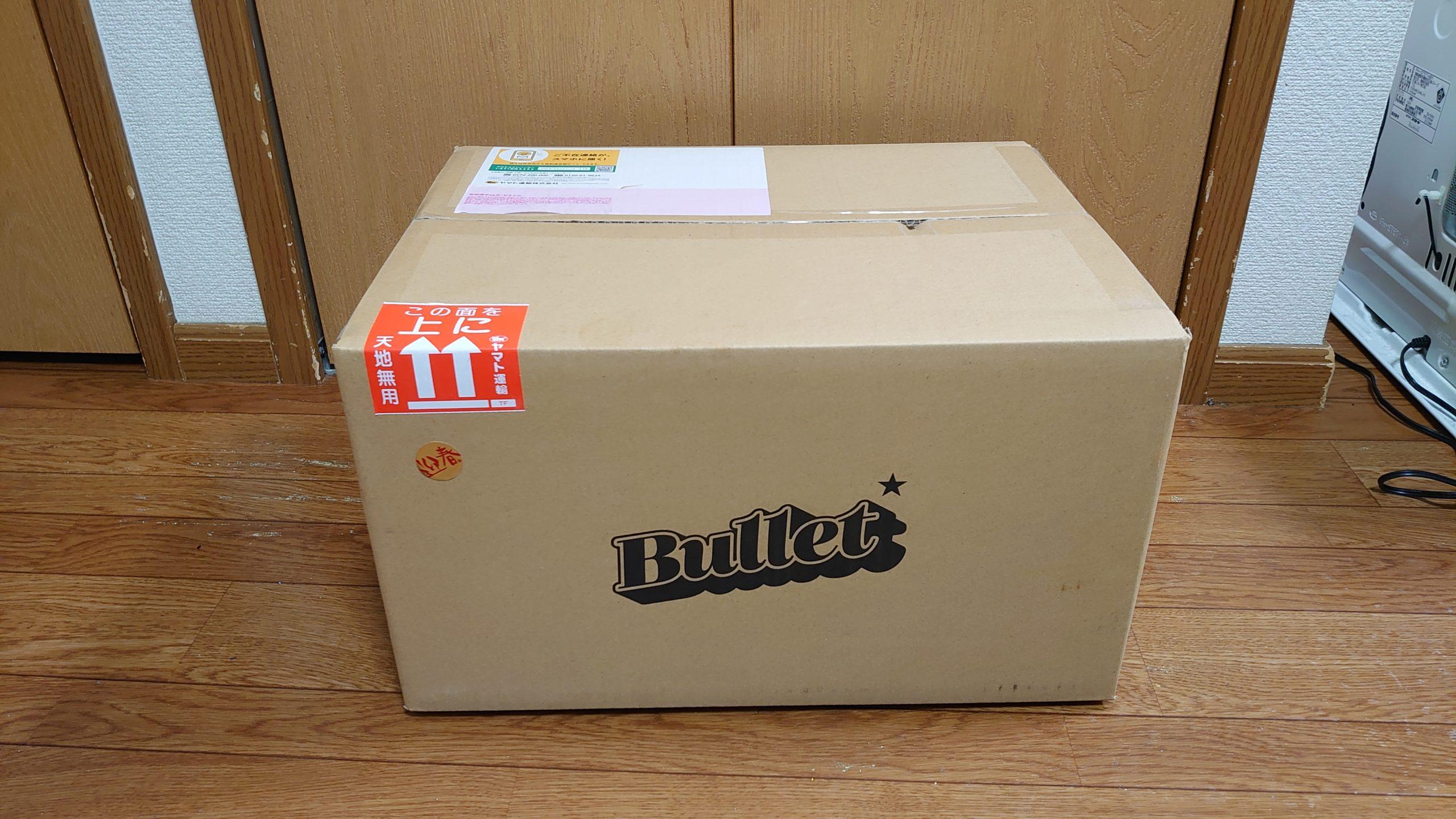 磨き用品カーケア用品を扱うバレットの「福袋」を今年も買いました!開封しまーす!!(福袋2020)